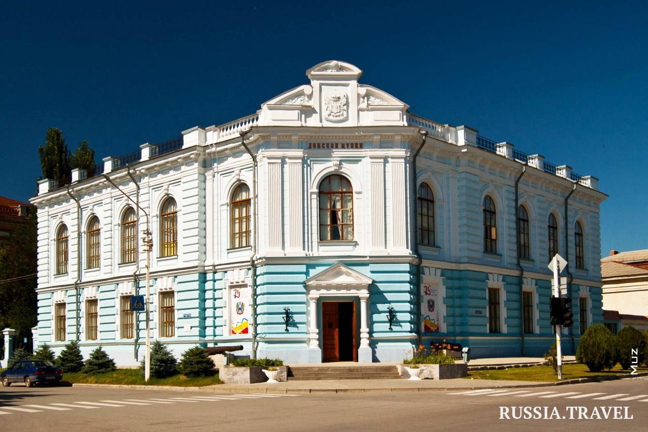 Музей, ул.Атаманская 38