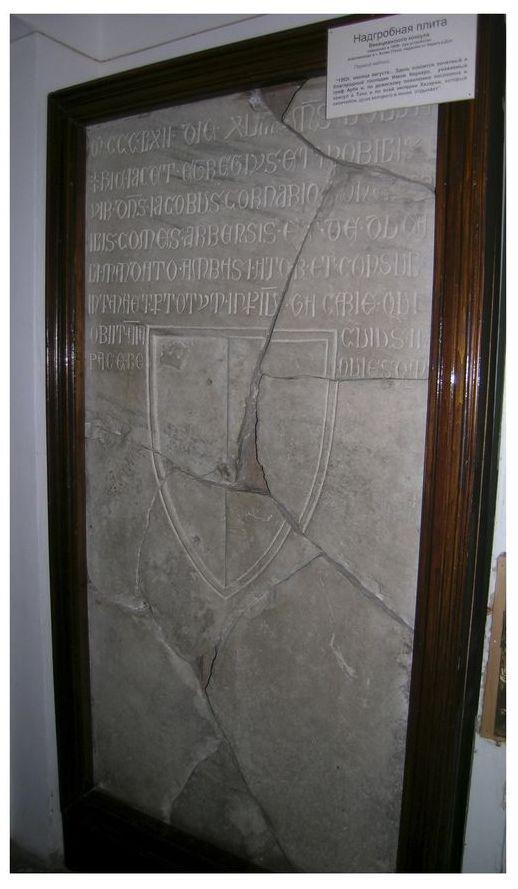 Надгробие венецианского посла и консула Якопо Корнаро
