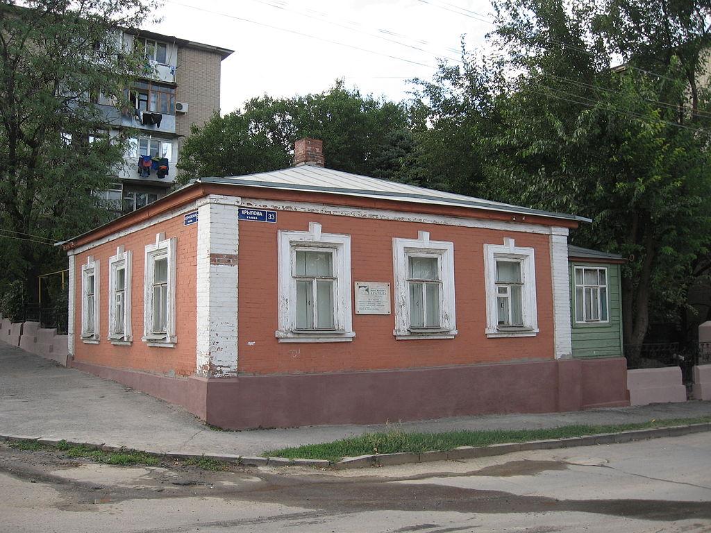 Мемориальный Дом-музей И.И.Крылова