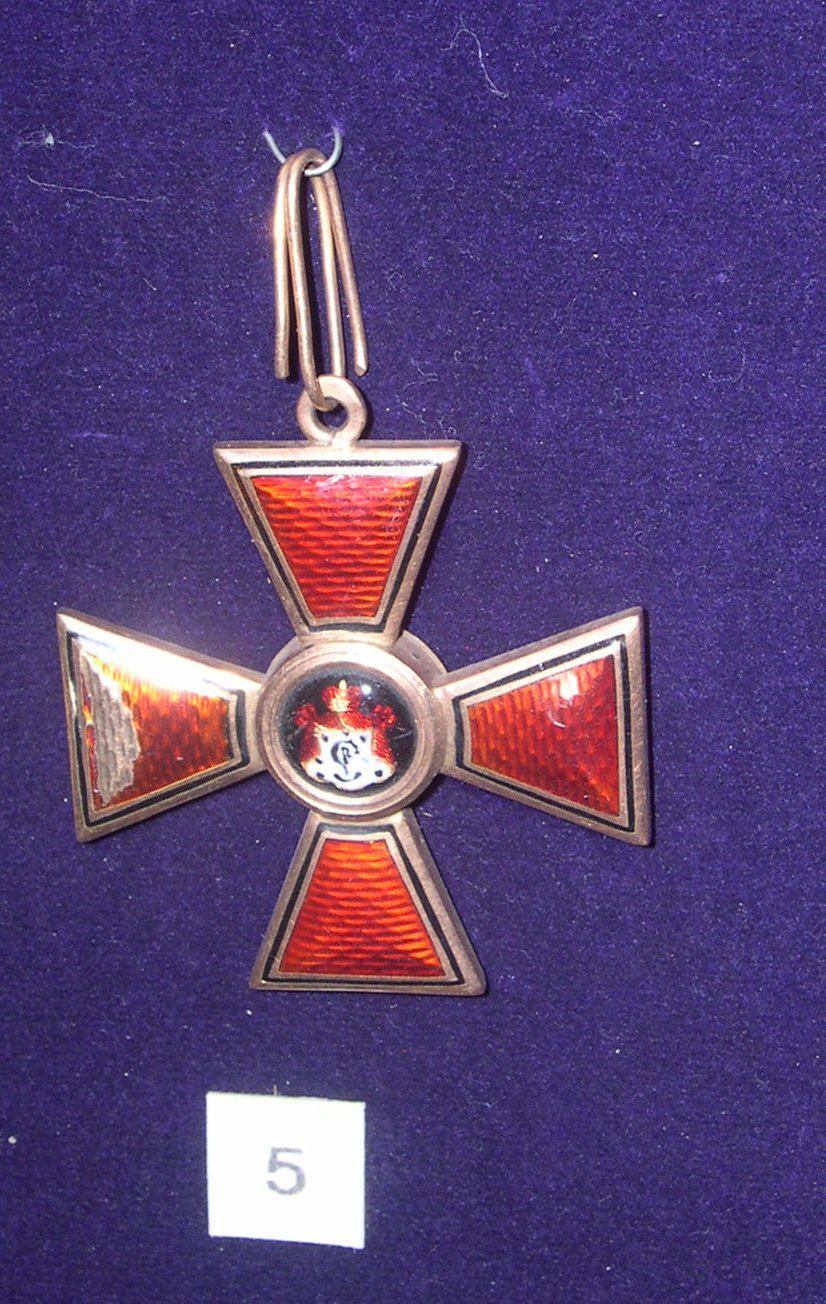 Знак ордена Св. Владимира II ст.