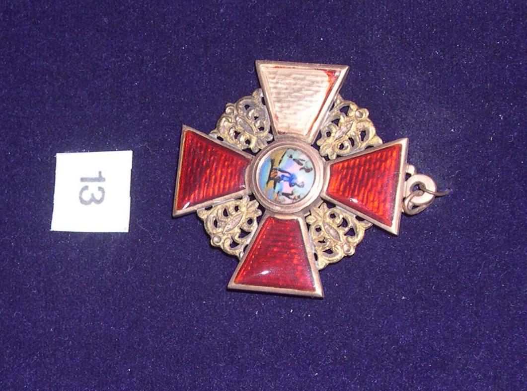 Знак ордена Св. Анны III ст.