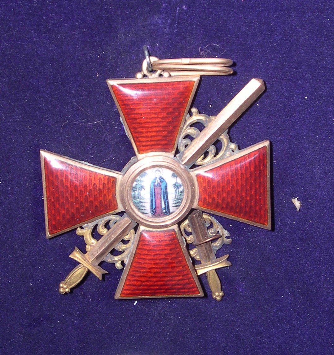 Знак ордена Св. Анны I