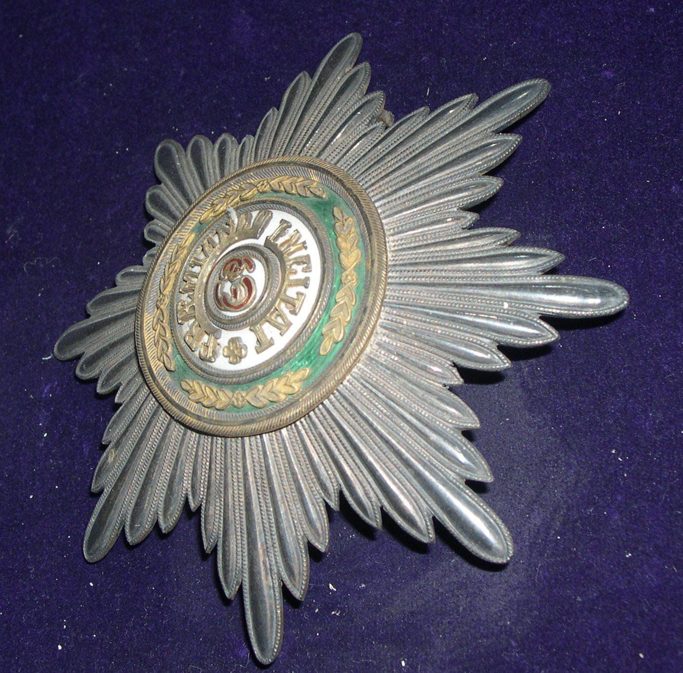Звезда ордена Св. Станислава