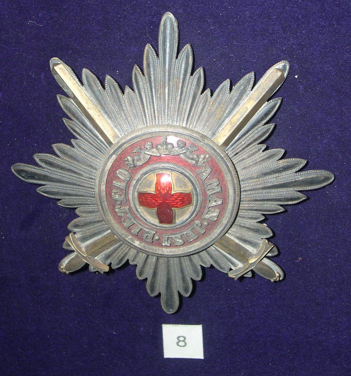 Звезда ордена Св. Анны I ст.