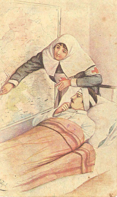 «Госпиталь»