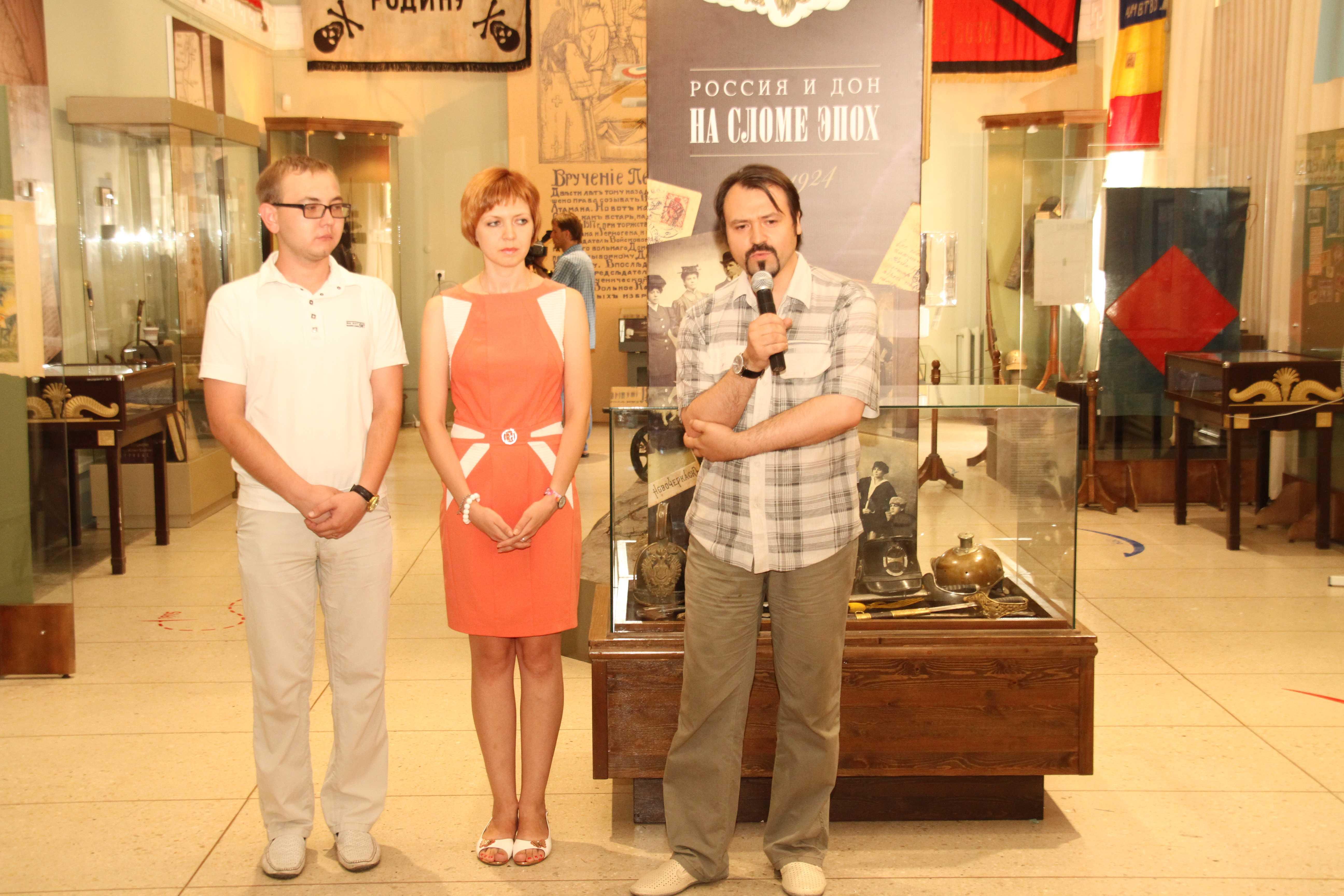 Открытие выставки «Россия и Дон на сломе эпох»