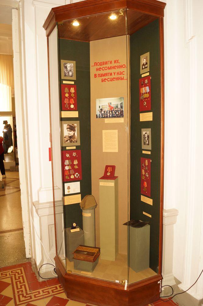 Мемориальные предметы участников Великой Отечественной войны