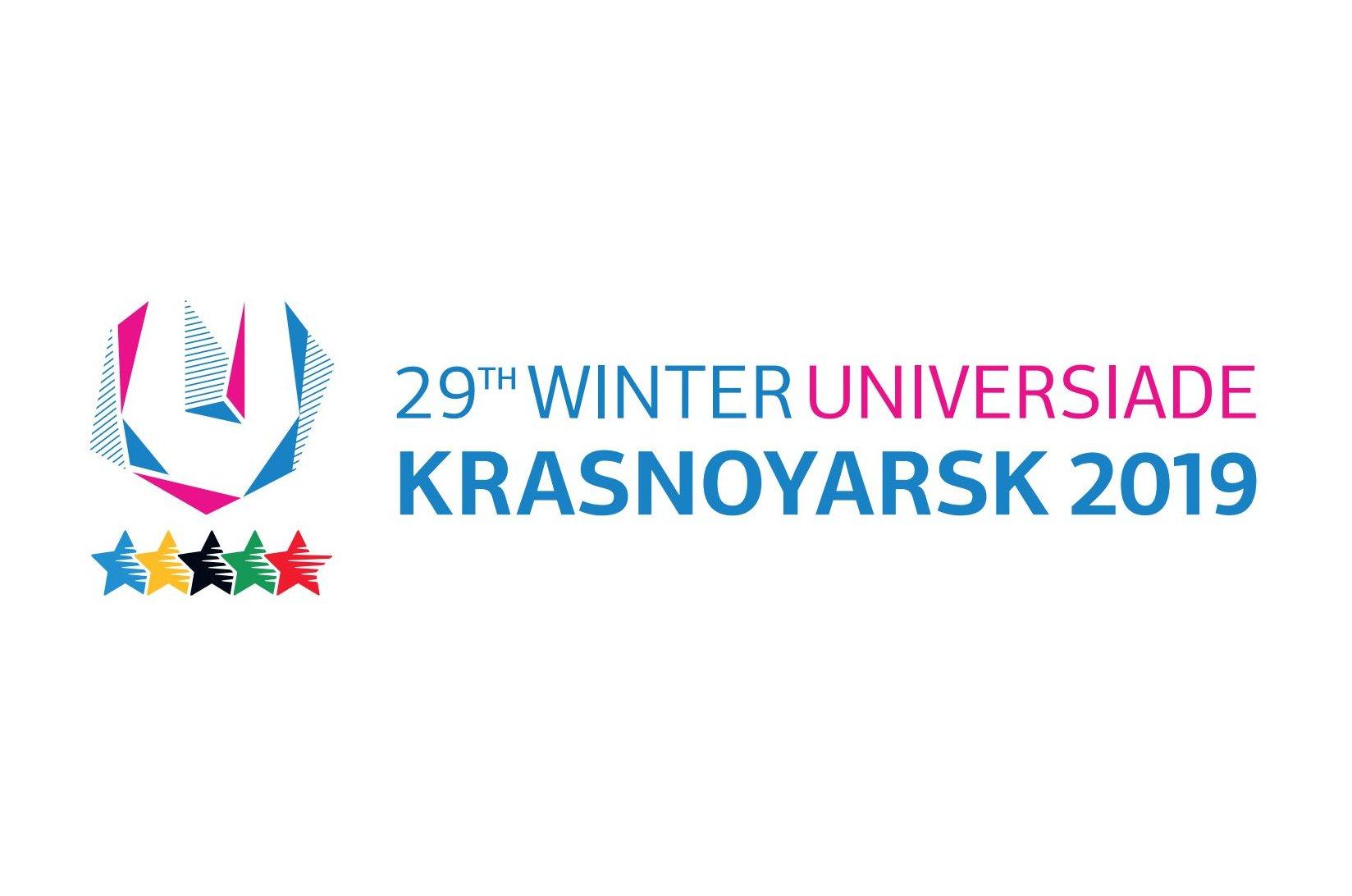 XXIX Всемирная зимняя универсиада 2019 года в г.Красноярск