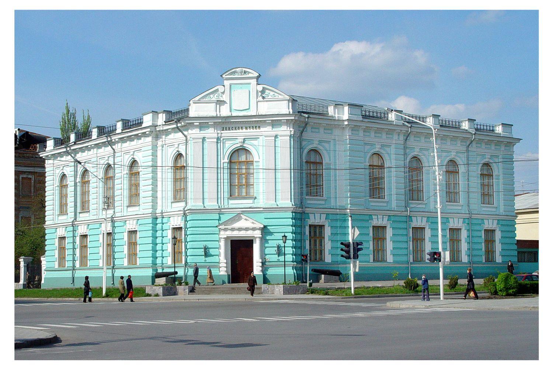 Положение об учетной политике ГБУК РО Новочеркасский музей истории донского казачества