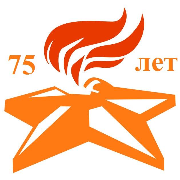 Виртуальная выставка «Летописцы Победы. К 75-летию Великой Победы»