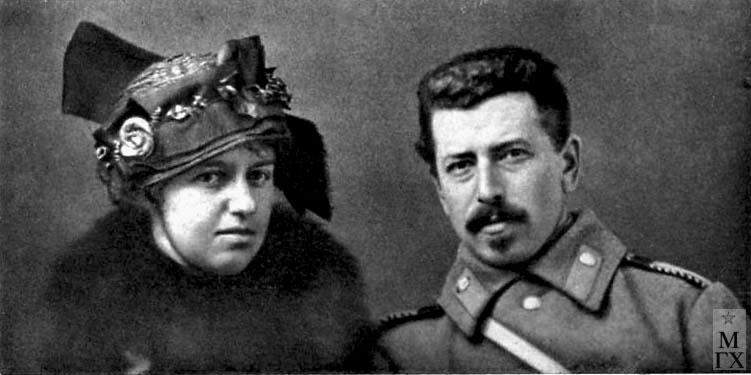 «История одной любви»,  из воспоминаний Антонины Леонидовны Грековой. Лето 1914-зима 1915 года.