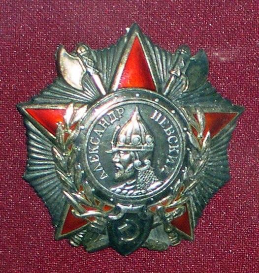 Советский военный орден Александра Невского.