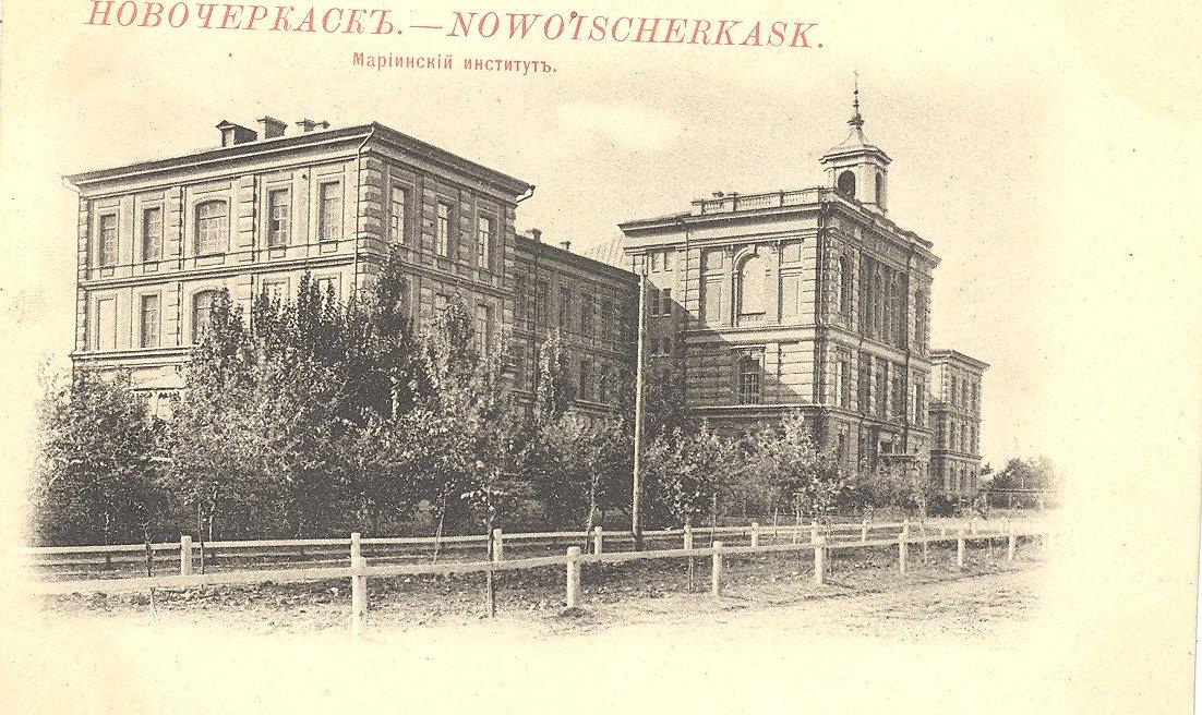Новочеркасской инженерно-мелиоративной академии 90 лет.