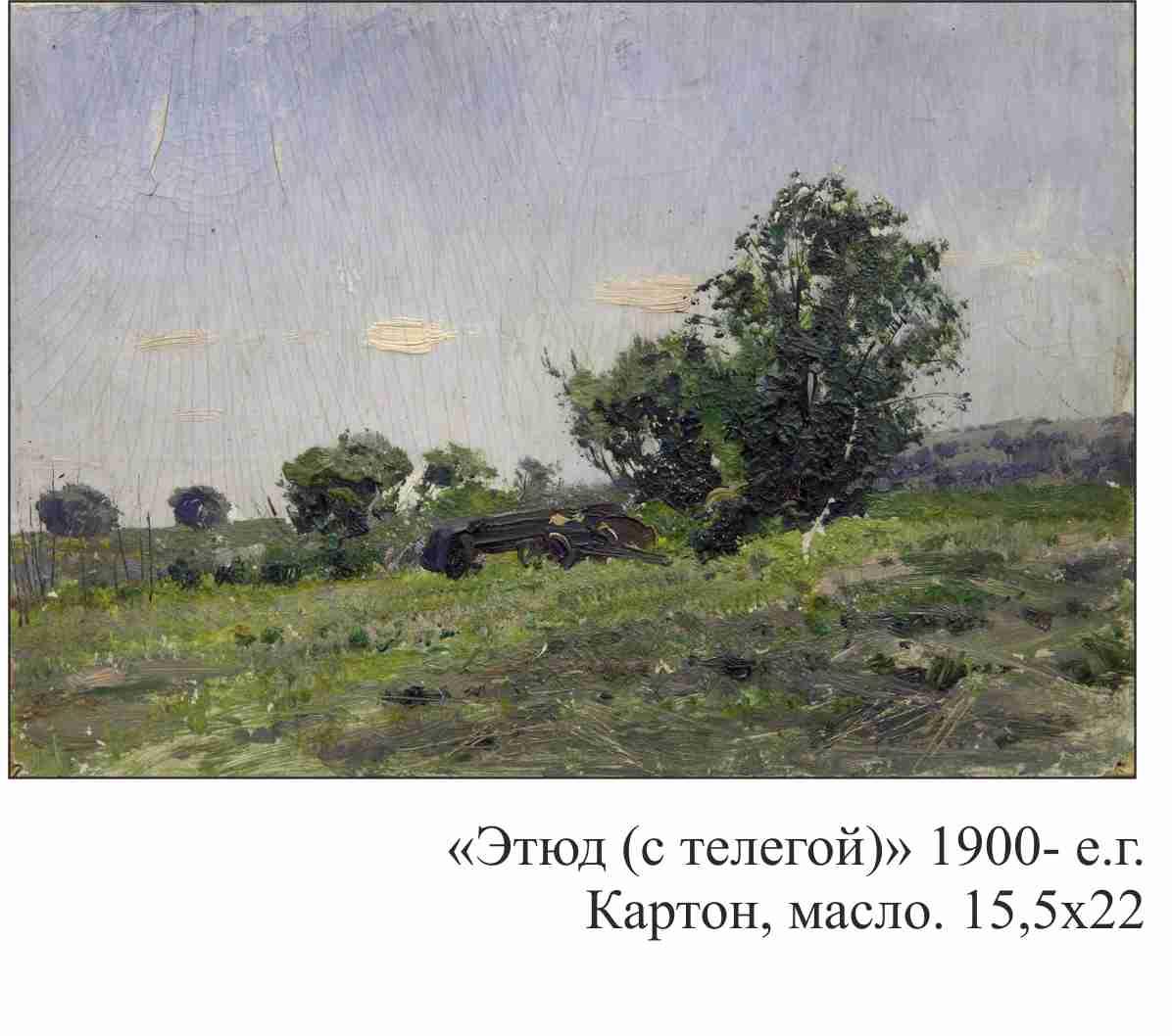 160-летие Ивана Ивановича Крылова.