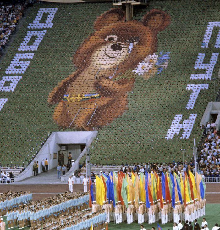 Олимпийская сказка, прощай!