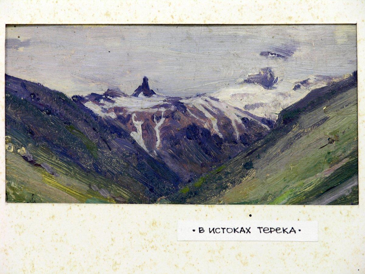 К 160-летию со дня рождения И.И.Крылова. Кавказский период в творчестве художника.