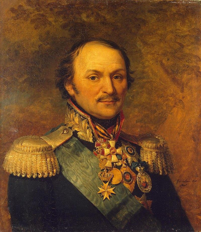 Наградная лондонская сабля М.И. Платова.