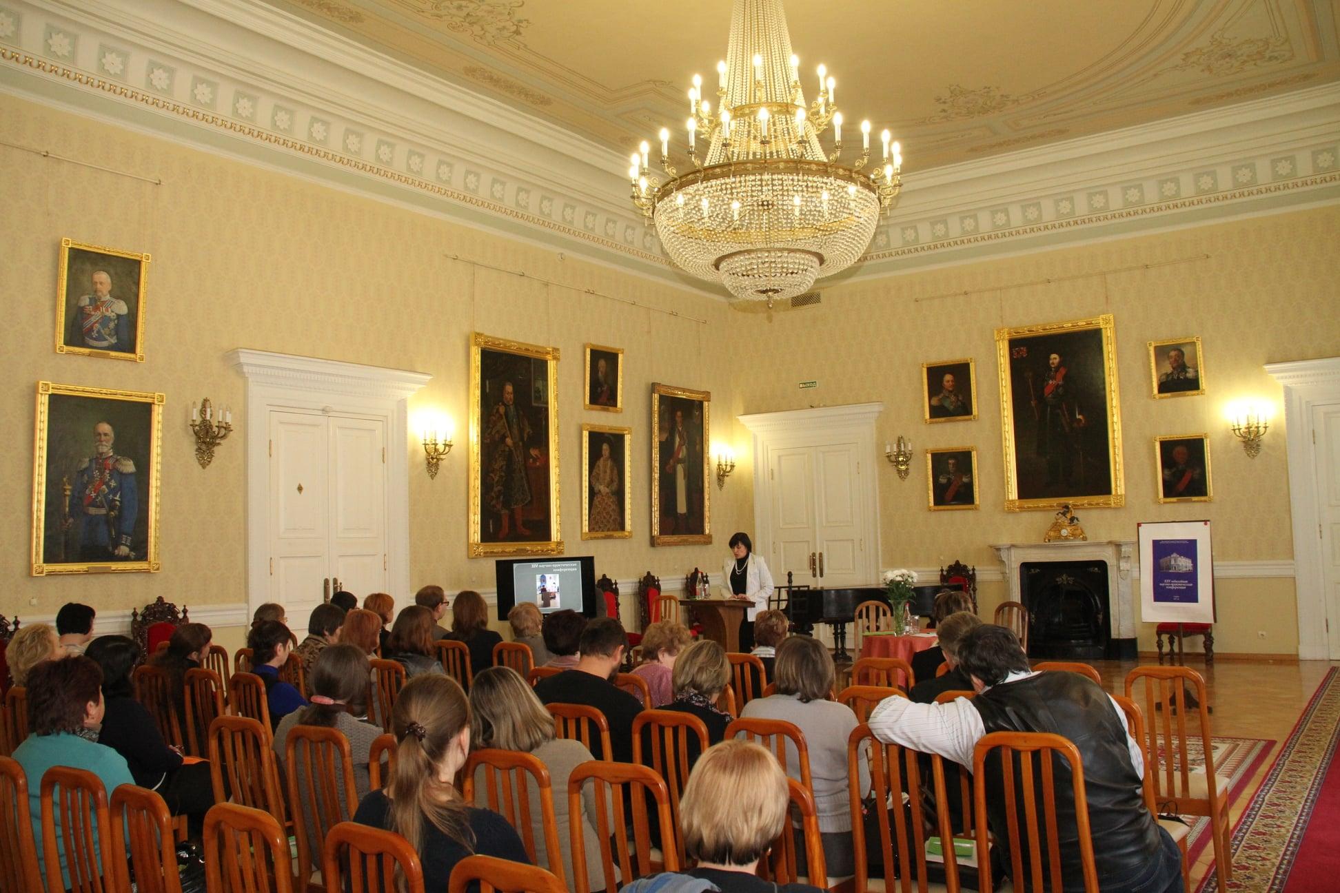 Программа XXX музейной научно-практической конференции