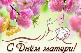 Мастер-класс к Дню матери