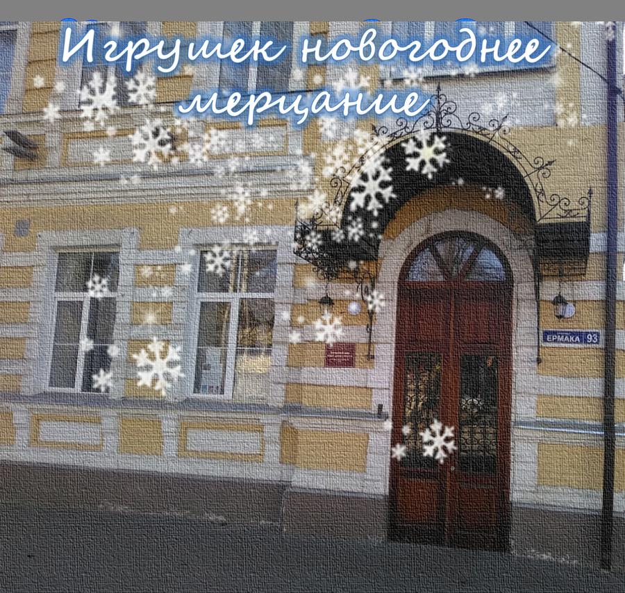 Анонс! Новогодняя выставка «Игрушек новогоднее мерцание!»