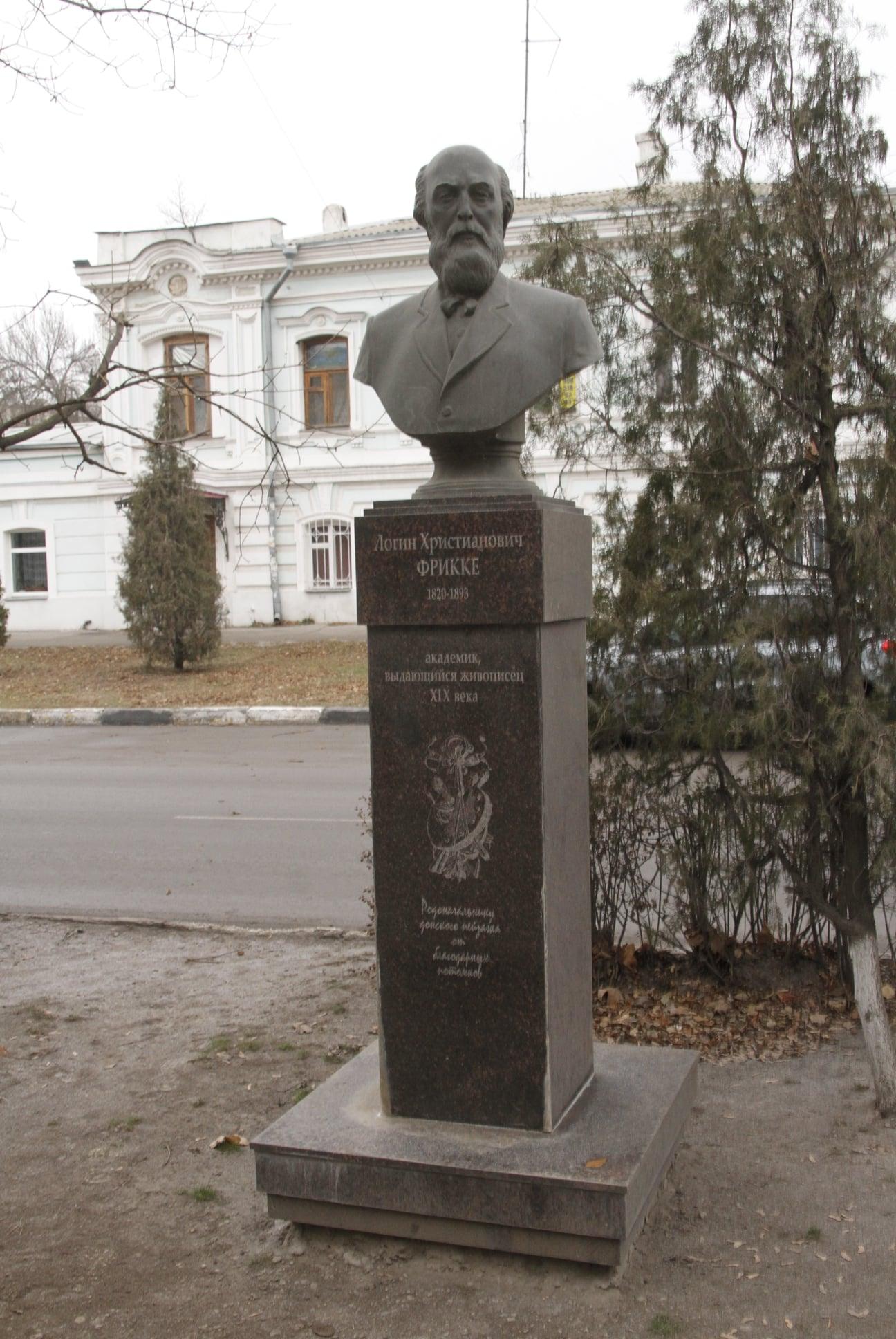 200 лет назад родился художник-пейзажист Фрикке Логин Христианович (1820 – 1893 гг.)