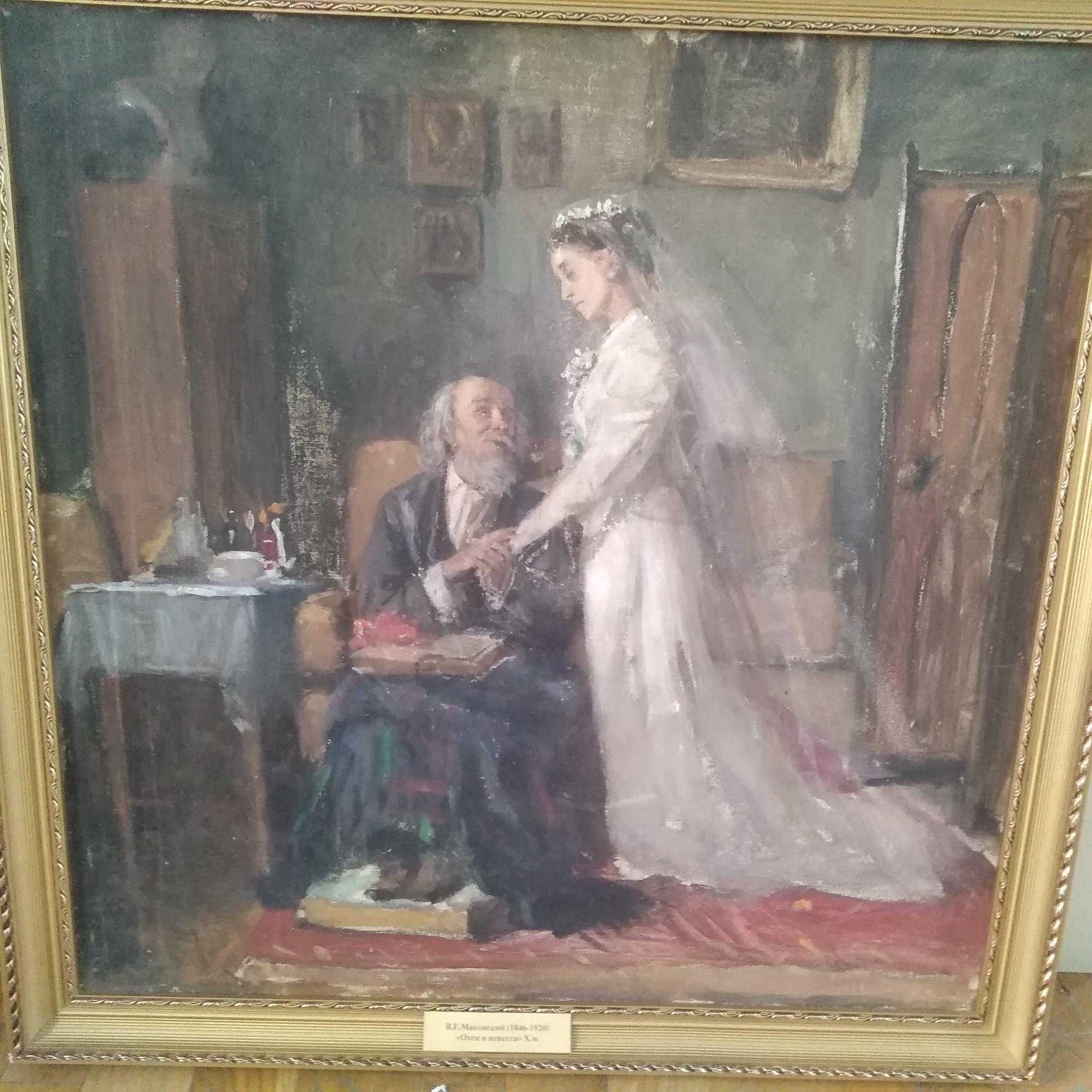 АНОНС!! В День семьи, любви и верности в отделе музея «Атаманский дворец» открывается выставка, посвященная традициям свадебного обряда на Дону  на протяжении последних 150 лет.