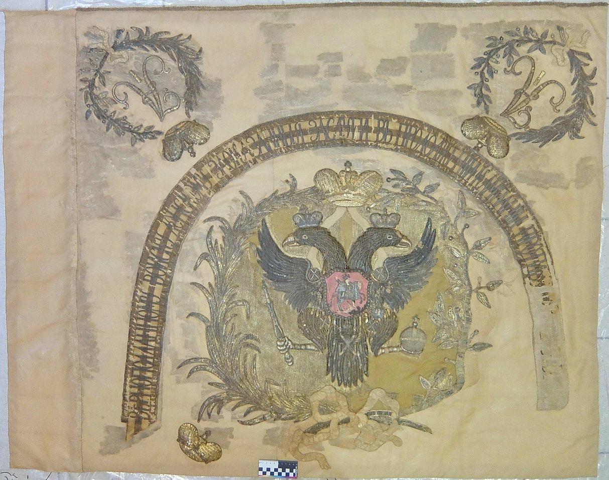 Торжество в честь прибытия в Новочеркасск Знамени и Грамоты за войну с Французами 1805-1807 годов.